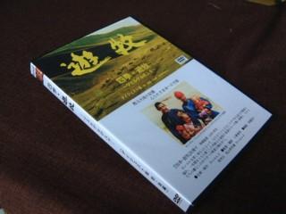 dvd-image10